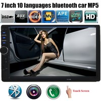 New Arrival Din 5 Languages Car Radio MP5 Player 7 Bluetooth Phone Music HD Touch Screen