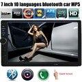 Nueva llegada 2 Din multi-idioma Car Radio Reproductor MP5 MP4 7 ''pulgadas Bluetooth HD Pantalla Táctil Stereo Audio/Video/TF USB Auxina FM
