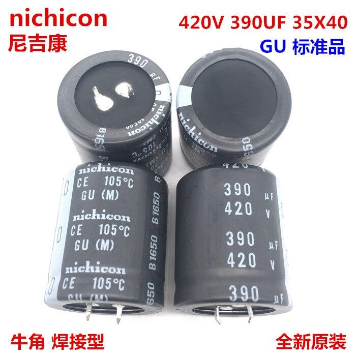 2PCS/10PCS 390uf 420v Nichicon GU 35x40mm 420V390uF Snap-in PSU Capacitor