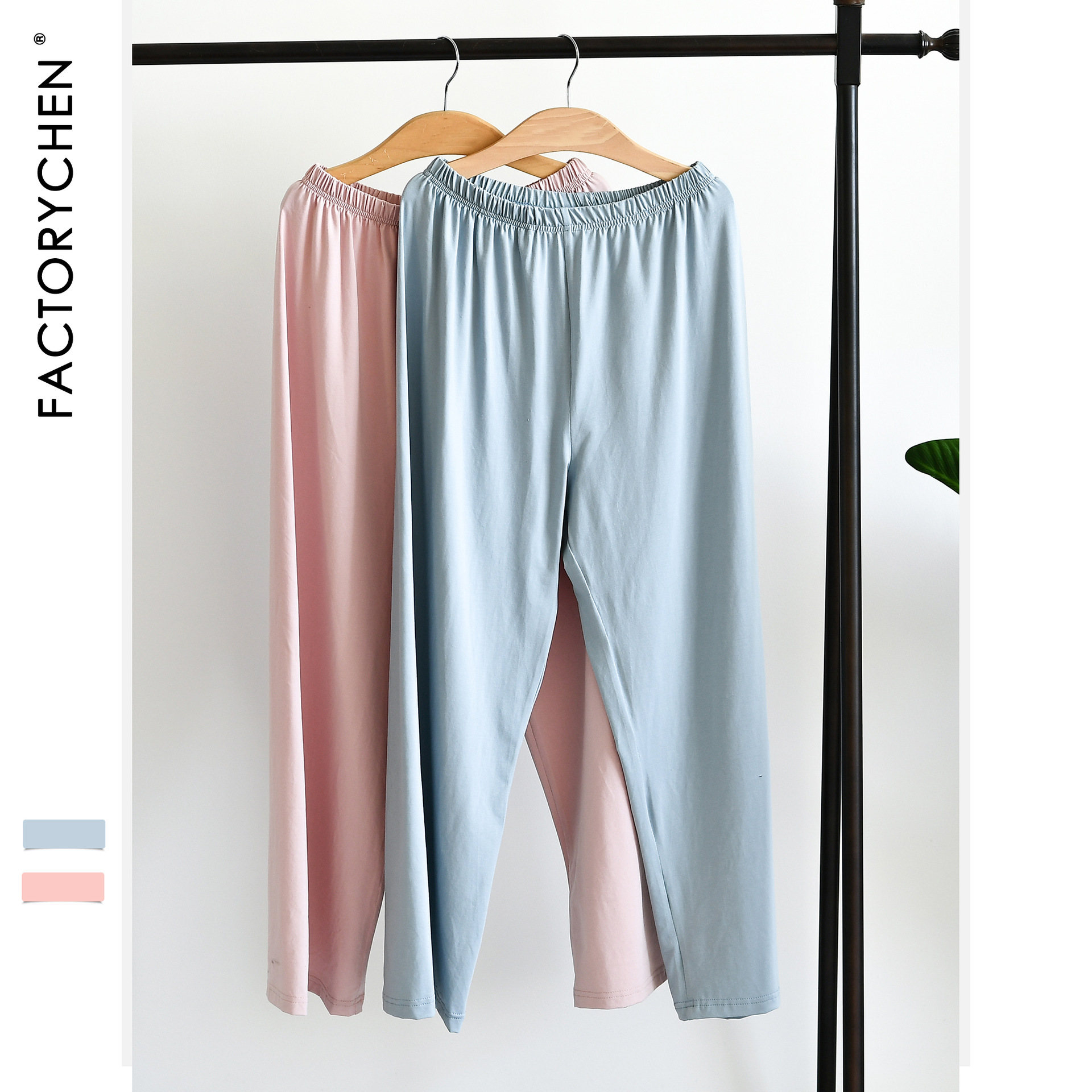 Summer Female Loose Plus Size Sleep Bottoms Comfortable Good Material Elastic Ammonia + Cotton Thin Household Sleepwear Pants 2