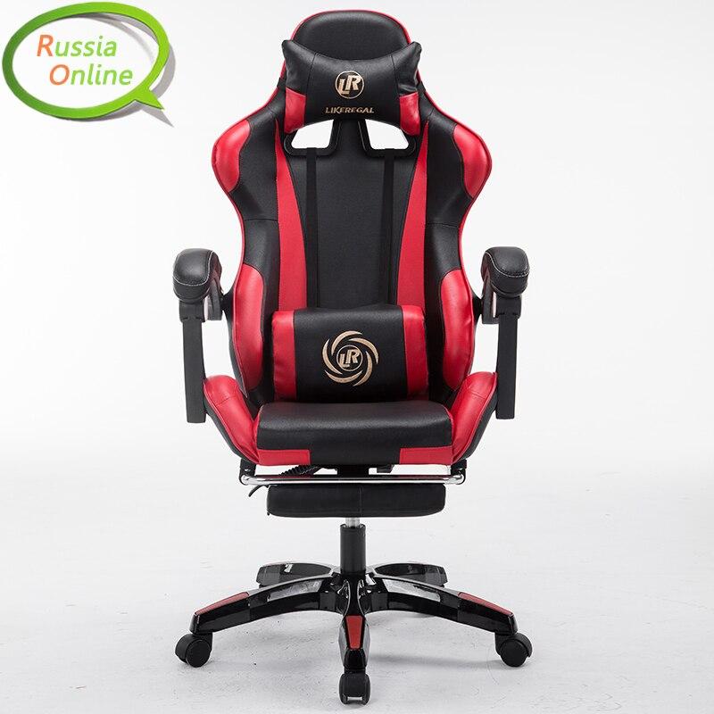 Profesional de silla lol cafés de Internet de carreras deportivas ...