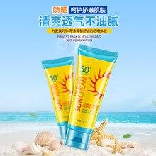 New Facial Sunblock Skin Protective Cream