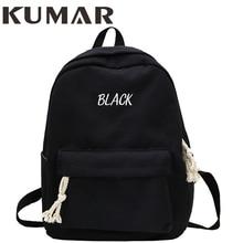 여자 Mochilas Kanken 가방 배낭 여성 지퍼 패션 Kanken 배낭 십대 소녀 캐주얼 학교 가방 방수 노트북 가방