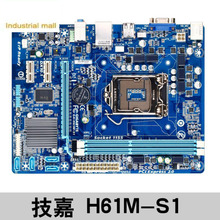 H61m-s1 H61M-S1 h61 motherboard DDR3 1155 needle color box packaging desktop motherboard