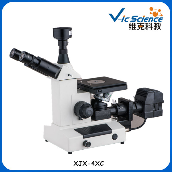 XJX-4XC Trinocular metallographic microscope muou brand professional metallographic biological microscope trinocular metallurgical microscope with big stage free shipping