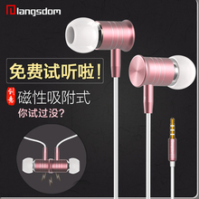 I8 metal in ear earphones bass stereo earbuds for computer mp3 general earphones for mobile phone for xiaomi
