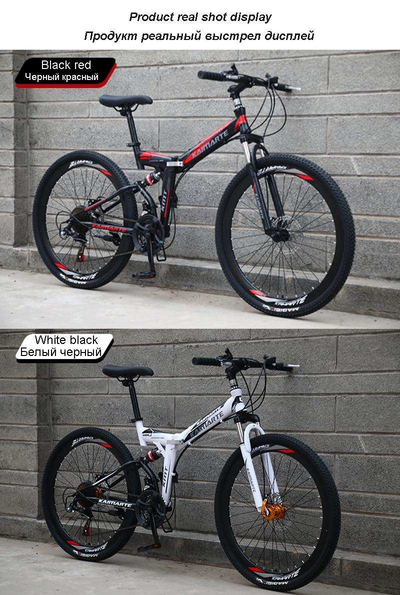 HTB1BEZGa7Y2gK0jSZFgq6A5OFXar 26inch mountain bike 21speed folding bicycle Adult bike Men's and women's mountain bike Spoke wheel and knife wheel bike