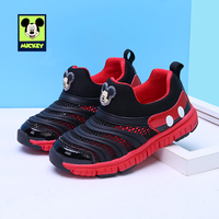 Disney children's shoes New summer boys girls caterpillar hollow sports shoes children's mesh casual shoes for kid size 26 35