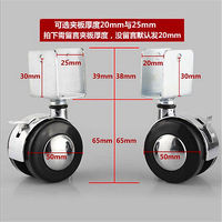 4 PCS Crib Casters High Quality Plywood Wheel 2inch With Brake Metal Alloy Wheel