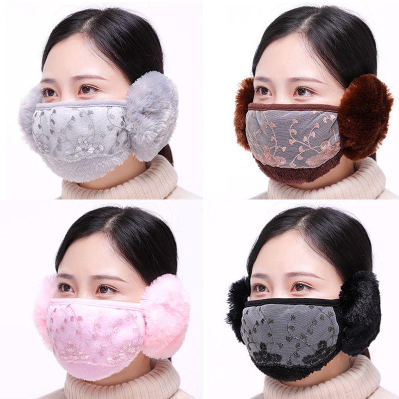 Damen-accessoires Ordentlich 2019 Winter Flanell Staubdicht Maske Ohr Schutz Und Warm Halten Zwei-in-one Maske Mund Maske Duftendes Aroma Masken