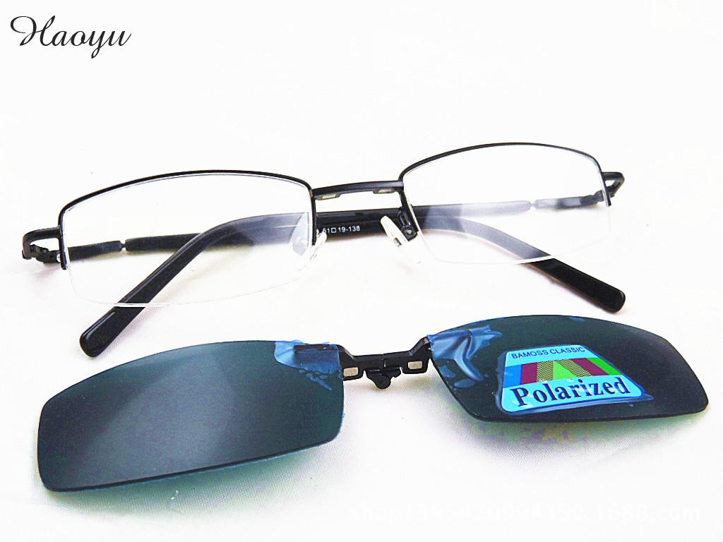 ᗖhaoyu Semi-Rimless Adsorption clip Polarizing sunglasses ...