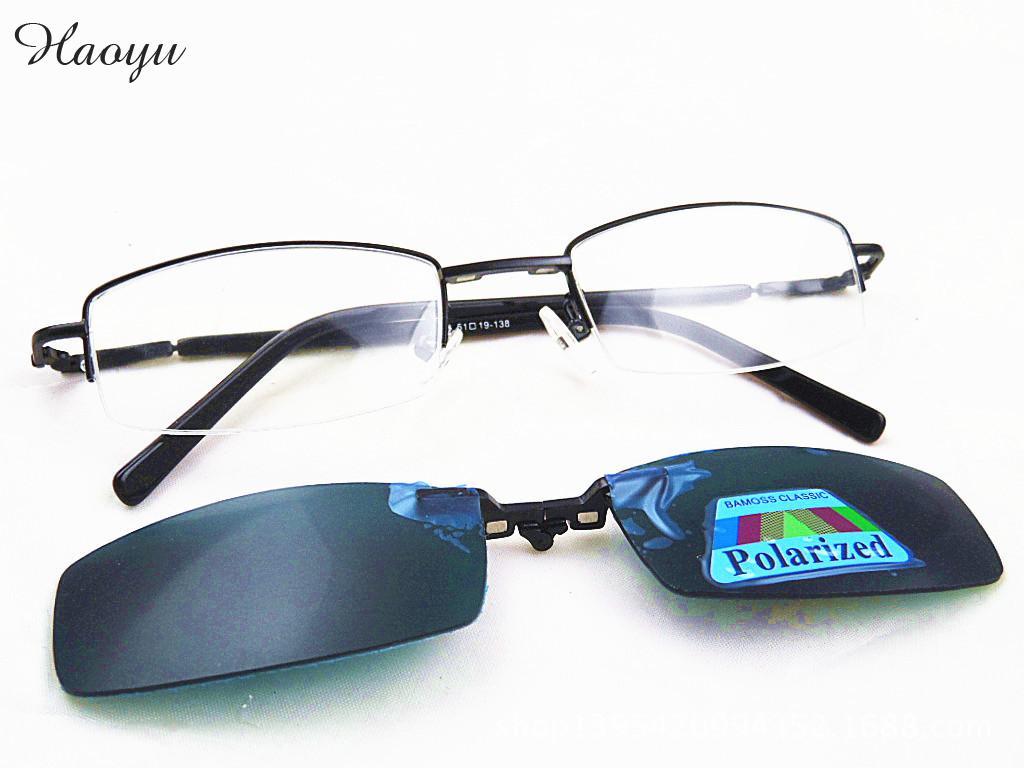 ᗖhaoyu Semi-Rimless Adsorption clip Polarizing sunglasses ...