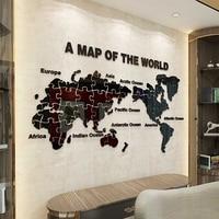Act 세계지도 퍼즐 장식 새로운 diy 아크릴 벽 스티커지도 세계 퍼즐 디자인 스티커 홈 장식 wall sticker map wall sticker world mapsticker map -