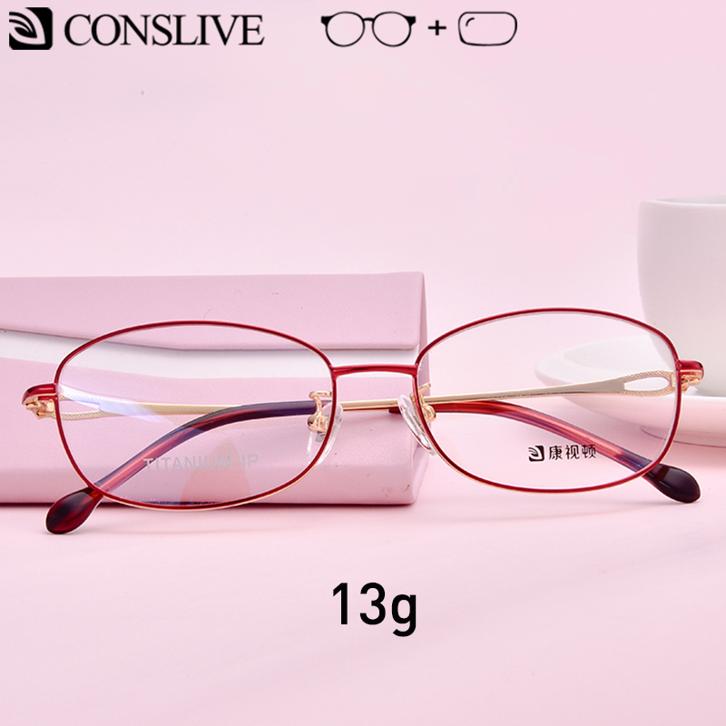 CONSLIVE Prescription Glasses Women Frames for Progressive Titanium with Lenses