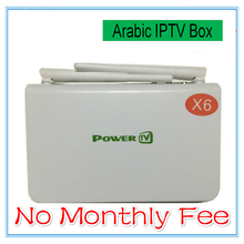 Best TV Box Arabic IPTV Power X6 Special for Europe Live US Channels NO Monthly Fees Delivery Forever