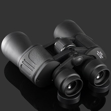 Binoculars 20x50 Hd Powerful Telescope Professional Long Range in Hunting High Power Camping dropshipping 2019 new arrivals