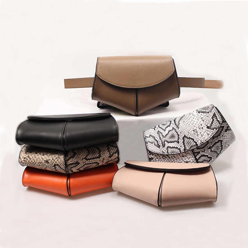 女性蛇行ファニーパックレディース新ファッションウエストベルトバッグミニディスコウエストバッグレザースモールショルダーバッグ 040301