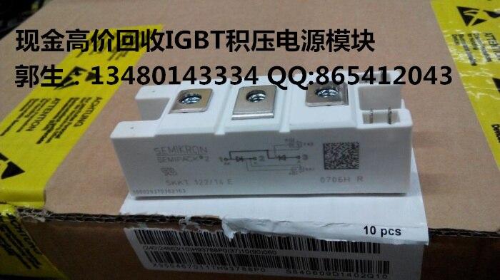 SKKT122/12E/SKKT132/14E/SKKT162/16E high recovery of demolition machine purchase for cashSKKT122/12E/SKKT132/14E/SKKT162/16E high recovery of demolition machine purchase for cash