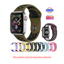 Sport Silicone for iWatch Apple Watch band hole Replacement Strap watch series 2 3 4 40mm 44mm 38/42MM Bracelet
