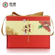 400g Premium Chinese Oolong Tea Da hong Pao Tea and Black Tea Weight Loss Oolong Tea Health Care Gift Package