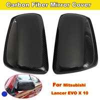 Замена стайлинга автомобилей углерода волокно ABS задняя Боковая дверь Зеркало Обложка для Mitsubishi Lancer Evo X 10