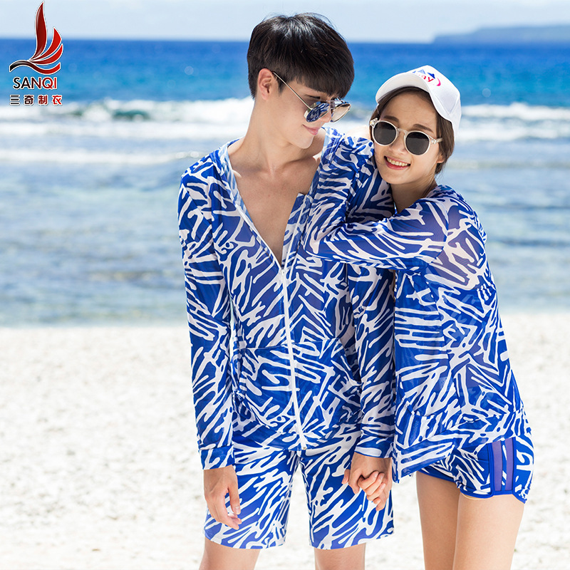 shanqi sweethearts Polyester swimwear Woman three-piece bikini Fission Pants Thin And coat,men two-piece suit loose comfortable drop crotch loose two tone pants