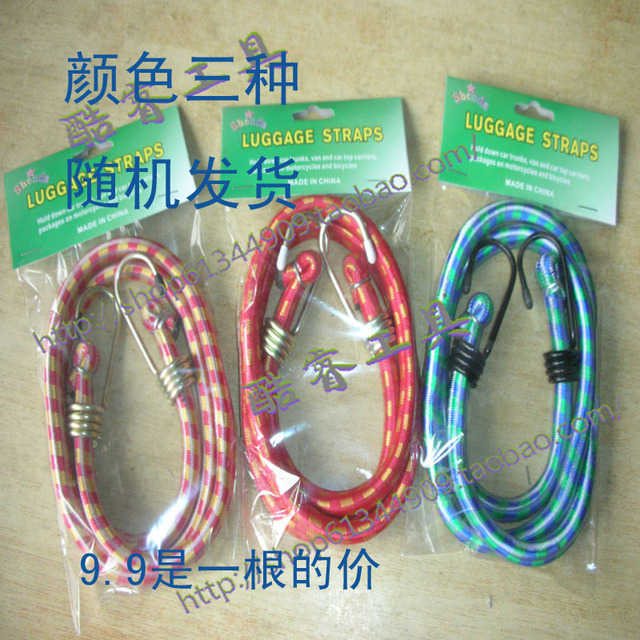Motorcycle bicycle strapping tape cow muscle stacking shelf rope luggage rope overstretches 1.5 meters 1