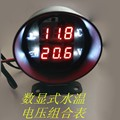 car motorcycle Water Temp + volt Gauges 2in1 colorful led shining modified water temperature gauge