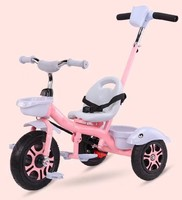Детский трехколесный велосипед металлический велосипед От 1 до 6 лет детская коляска легкая детская коляска поролоновое колесо детский вел