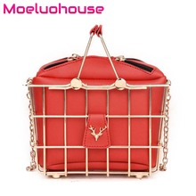 Moeluohouse 2PCS Basket Box Women Shoulder Messenger Crossbody Bag Tote Handbag Flap Chain Deer Korean Style PU Fashion Gift deer detail pu bag