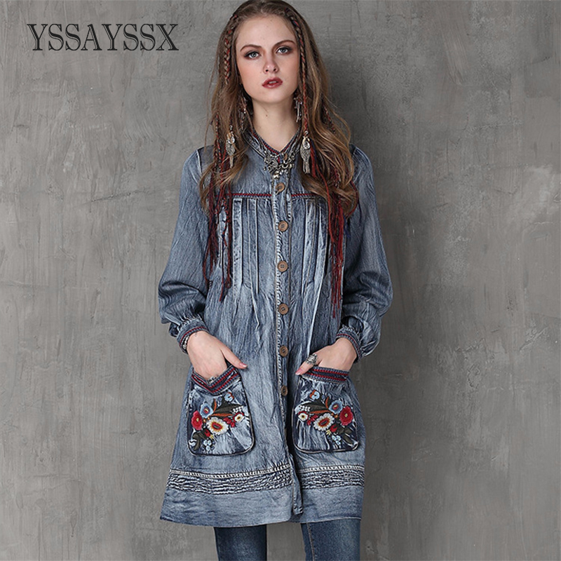YSSAYSSX Vintage Stand Up Loose Long Sleeved Dress Embroidered Denim Cardigan Dress Solid Color High Waist Denim A Word Dress in Dresses from Women 39 s Clothing