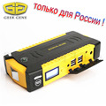 Stock in Russia! Multi-function Booster For Petrol & Diesel Car with 4USB rubber door Harden Shell Safe Escape Hammer Power Bank