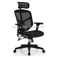 משרד הנהלת רשת הרמת מסתובב כיסא נוח כיסא ארגונומי משרד עבודה