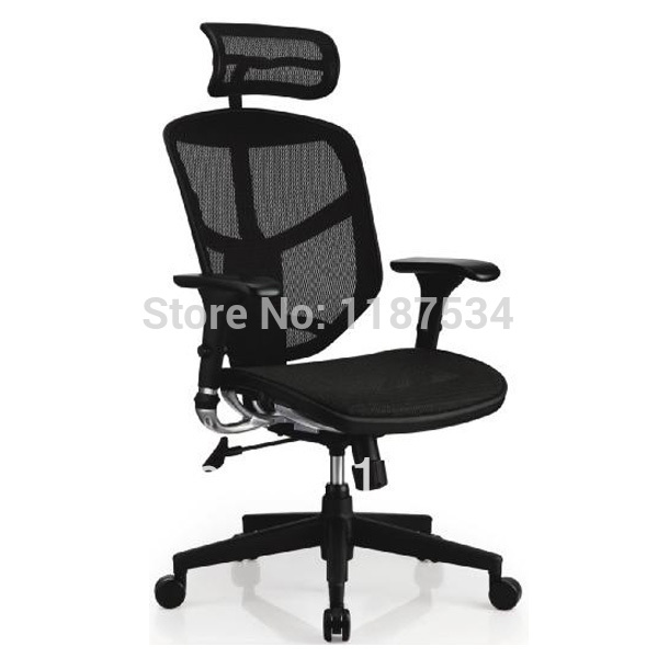 the comfortable chair store doll bouncy office executive lift mesh swivel ergonomic working