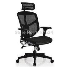 Офис Исполнительный Лифт сетка поворотный удобный стул Эргономичный офис работает стул