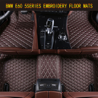 Floor Mats For BMW E60 525i 528i 530 2002 2007 Foot Carpets pad mat Step Embroidery Leather Car Interior Mats heavy duty carpet