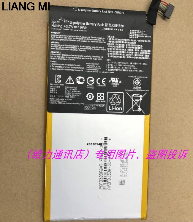 C11P1328 battery for ASUS for Transformer PAD TF103C TF103CX TF103CG K010 K018 Batteries with repair tools for gift image