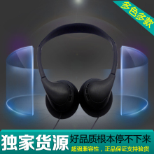 Cd machine small the headset earphones clearance sports