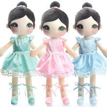 RYRY 50cm Ballet Girl Dolls Stuffed Toys Cartoon Plush Soft Toys for Children Cute Dolls Girl for Birthday Children Girls Gifts