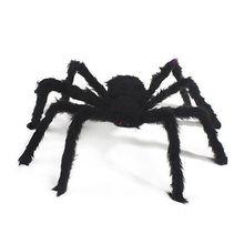 Halloween Decoration Spider Haunted House