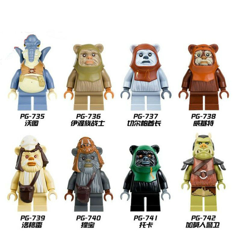 Single Sale Ewok Village Tan Tokkat Wicket Logray Battle of Endor Building Blocks font b Toys