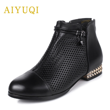 лучшая цена AIYUQI2019 new summer women's genuine leather sandals fashion mesh high quality sandals female plus size41#42#43#red shoes women