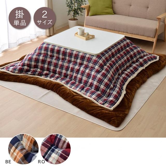 Fu08 Kotatsu Futon Blanket Squarerectangle 190x190cm190x240cm