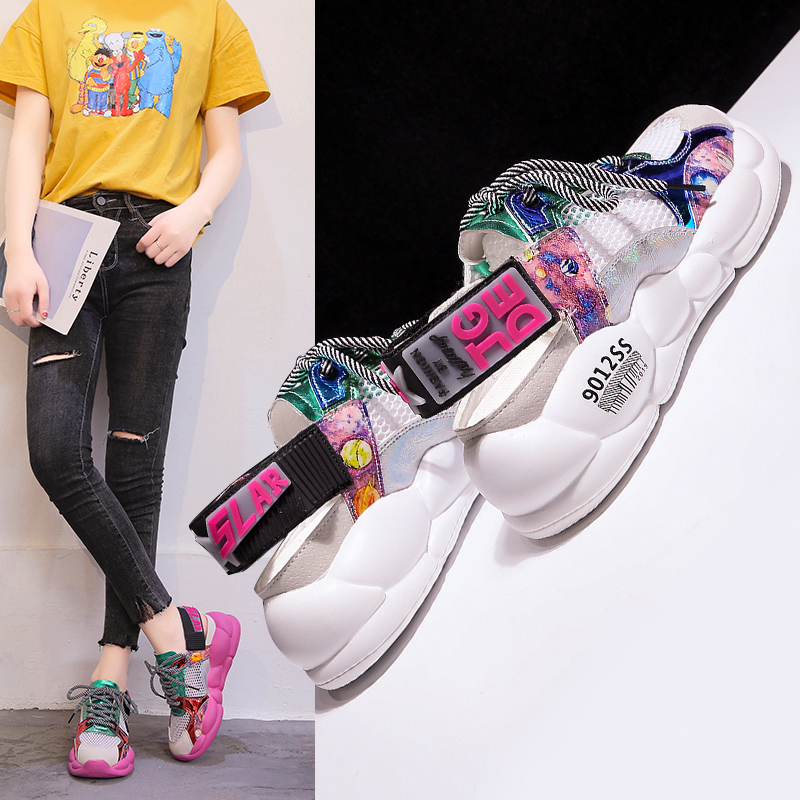Unisex Casual High-Top Skate Shoes Classic Sneakers Adults Trainers Ecuador Flag