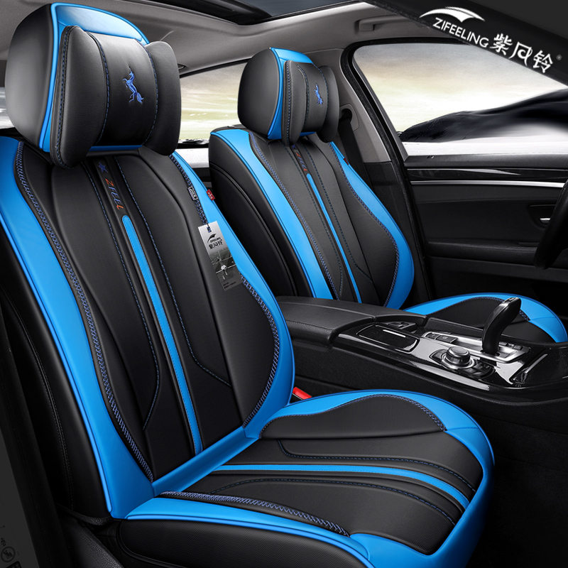 6D Styling Car Seat Cover for Nissan Altima Rouge X trail Murano Sentra Sylphy Versa Sunny Tiida High fiber Leather Car pad