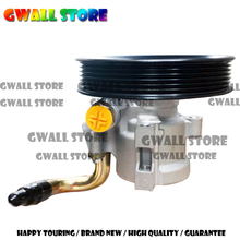 Power Steering Pump For Car Chevrolet Hatchback Nubira Estate Saloon 1.6 1.8 95216830 95977412 95216830 96450003 96451461