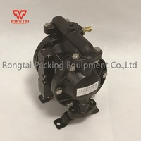 Air Operated Diaphragm Pump 35L Min Two Way Pneumatic Ink Diaphragm Pump For Corrosive Liquid BML