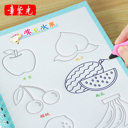 8pcs Pinyin / Drawing / Number/ Chinese / English Alphabet Pen Pencil Calligraphy Children Pupils 3D Reusable Groove Copybook