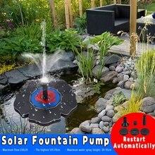 Солнечный водяной плавающий насос солнечной энергии Водяной насос плавающая панель бассейн Садовый пруд пейзаж+ 6 распылительных головок солнечный, садовый, наружный
