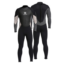 Men's Neoprene Wetsuit One-Piece Full body 3mm Back Zip Scuba Dive Wetsuit Swimming Surfing Diving Snorkeling Suit Jumpsuit(China)